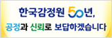 한국감정원