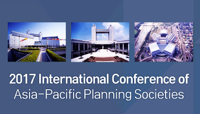 2017 International Conference of Asia-Pacific Planning Societies
